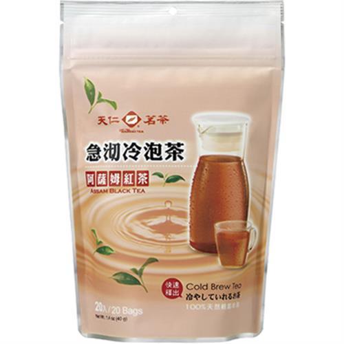 天仁 急沏冷泡茶-阿薩姆紅茶(40g/包)