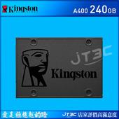 《Kingston 金士頓》A400 240GB 240G 2.5吋 SATA3 SSD 固態硬碟 SA400S37/讀500M/寫350M/TLC/三年保(A400 120GB)