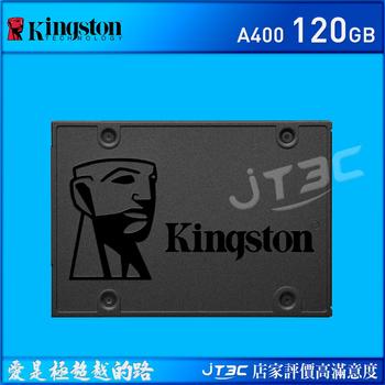 Kingston 金士頓 A400 120GB 120G 2.5吋 SATA3 SSD 固態硬碟 SA400S37 /讀500M/寫320M/TLC/三年(A400 120GB)