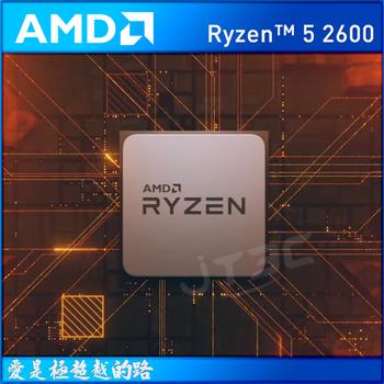 《AMD》六核 Ryzen 5 2600 3.4GHz 中央處理器 盒裝(Ryzen 5 2600)