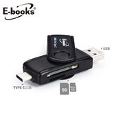 《E-books》T35 Type C+USB3.0雙介面OTG讀卡機(黑)