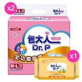 《包大人買就送》全功能型成人紙尿褲M -16片*2包(送包大人濕紙巾80抽/包)