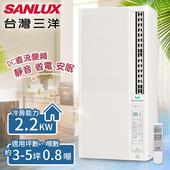 《台灣三洋SANLUX》3-5坪定頻直立式窗型冷氣/SA-F221FE(含基本安裝)(共同)