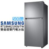 《SAMSUNG》SAMSUNG 三星 RT18M6219S9/TW 500L 雙門 時尚銀 電冰箱 公司貨 ▶ 隨附免費基本拆箱定位安裝 $31900