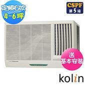《Kolin歌林》★好禮3選1至4/30止★4-6坪節能不滴水右吹窗型冷氣KD-362R06(送基本安裝)