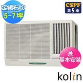 《Kolin歌林》★好禮3選1至4/30止★5-7坪節能不滴水右吹窗型冷氣KD-412R06(送基本安裝)