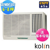 《Kolin歌林》6-8坪節能不滴水右吹窗型冷氣KD-502R06(送基本安裝)