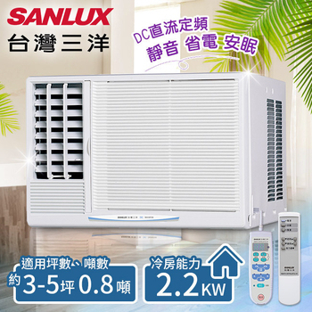 《台灣三洋SANLUX》3-5坪定頻窗型冷氣(220V電壓)。左吹式/SA-L22FE(含基本安裝)(共同)
