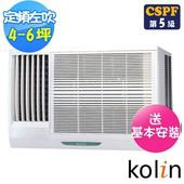 《Kolin歌林》★好禮3選1至4/30止★4-6坪節能不滴水左吹窗型冷氣KD-362L06(送基本安裝)