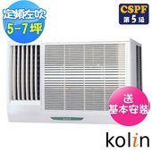 《Kolin歌林》★好禮3選1至4/30止★5-7坪節能不滴水左吹窗型冷氣KD-412L06(送基本安裝)