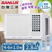 《台灣三洋SANLUX》4-6坪定頻窗型冷氣(110V電壓)。右吹式/SA-R281FE(含基本安裝)(共同)