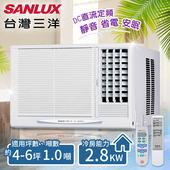 《台灣三洋SANLUX》4-6坪定頻窗型冷氣(220V電壓)。右吹式/SA-R28FE(含基本安裝)(共同)
