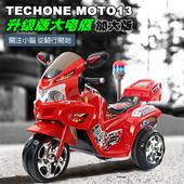 《TECHONE》MOTO13 PLOICE兒童仿真警車電動摩托車/炫彩發光車輪/獨立音響系統 雙驅動童車,可外接MP3(內建早教機系統)(紅)