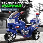 《TECHONE》MOTO13 PLOICE兒童仿真警車電動摩托車/炫彩發光車輪/獨立音響系統 雙驅動童車,可外接MP3(內建早教機系統)(藍)