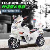 《TECHONE》MOTO13 PLOICE兒童仿真警車電動摩托車/炫彩發光車輪/獨立音響系統 雙驅動童車,可外接MP3(內建早教機系統)(白)