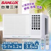 《台灣三洋SANLUX》5-7坪定頻窗型冷氣(220V電壓)。右吹式/SA-R36FE(含基本安裝)(共同)