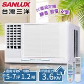 《台灣三洋SANLUX》5-7坪定頻窗型冷氣(220V電壓)。左吹式/SA-L36FE(含基本安裝)(共同)