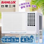 《台灣三洋SANLUX》6-8坪定頻窗型冷氣(220V電壓)。右吹式/SA-R41FE(含基本安裝)(共同)