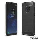 《YANGYI揚邑》Samsung Galaxy S9 5.8吋 碳纖維拉絲紋軟殼散熱防震抗摔手機殼(黑)