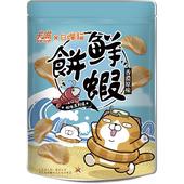《卡滋》鮮蝦餅-原味 150g/包