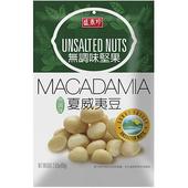《盛香珍》無調味夏威夷豆(80g/包)