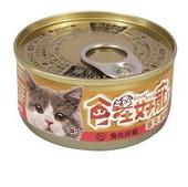《食在好寵》貓的寒天凍罐85g(純雞肉)