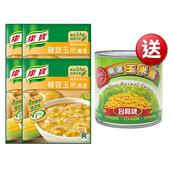 《康寶》自然雞蓉玉米濃湯四入加玉米粒(216.4g/組)