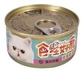 《食在好寵》貓的營養雞湯罐85g(鮪魚雞/吻仔魚)