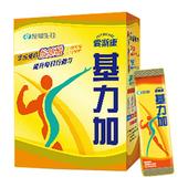 《愛斯康》基力加 粉末飲品 (30包)(8.5g/30包/盒)