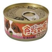 《食在好寵》犬的特極凍罐85g(純雞肉/起司)