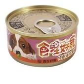 《食在好寵》犬的特極凍罐85g(純雞肉/馬鈴薯)