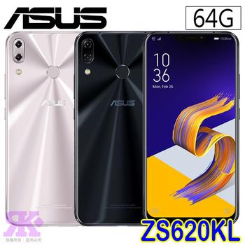 《ASUS》ASUS Zenfone 5Z ZS620KL(6G/64G)智慧手機-贈四角空壓殼+螢幕保貼+指環支架+韓版收納包+奈米噴劑(深海藍)