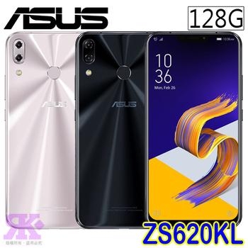 《ASUS》Zenfone 5Z ZS620KL(6G/128G)智慧手機-贈四角空壓殼+螢幕保貼+指環支架+韓版收納包+奈米噴劑(深海藍)