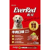 《長紅》超值犬餐-牛肉 40磅18.14kg $579