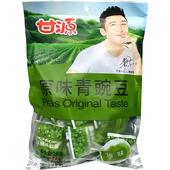 《甘源》青豌豆