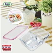 《台灣製》三分隔耐熱玻璃保鮮盒(950ML)