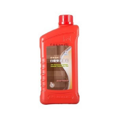 《國光牌》多效合成自動變速器油(1L)