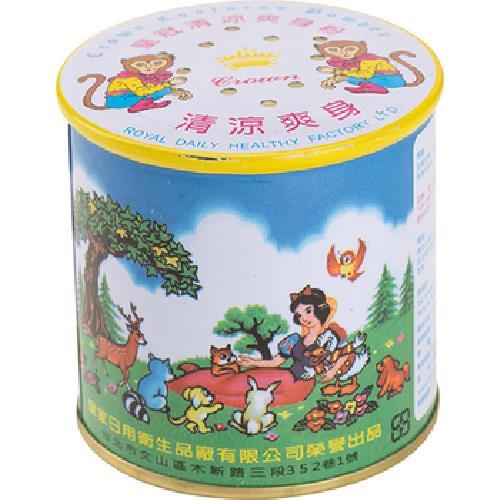 《皇冠》清涼爽身粉(鐵罐)(100g/瓶)