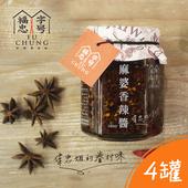 《福忠字號》麻婆香辣醬(180g/罐)(麻婆香辣x4)