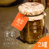 《福忠字號》菇菇醬(180g/罐)(菇菇醬x2)