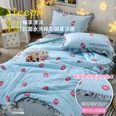 【FOCA 】in清新- 韓款浪漫荷葉邊抗菌水洗輕柔棉空調夏涼被(啾,草莓-藍)