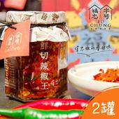 《福忠字號》鮮切辣椒王(180g/罐)(鮮切辣椒王x2)