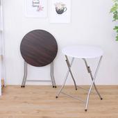 《頂堅》[耐重型]圓形折疊桌/洽談桌/便利桌/露營桌/拜拜桌/摺疊桌(二色可選)(深胡桃木色)