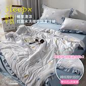 《FOCA》【FOCA 】in清新- 韓款浪漫荷葉邊抗菌水洗輕柔棉空調夏涼被(晴雨天-灰)