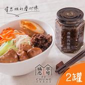 《福忠字號》香蔥肉燥醬(180g/罐)香蔥肉燥醬x2 $476