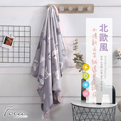 【FOCA 俏皮小兔】北歐風-小清新云芙絨透氣空調毯-韓國設計