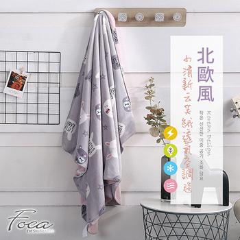 《FOCA》【FOCA 俏皮小兔】北歐風-小清新云芙絨透氣空調毯-韓國設計