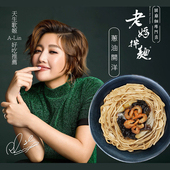 《老媽拌麵》【預購】新裝上市 6袋免運組(蔥油開洋)