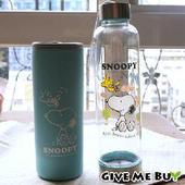 《SNOOPY》Give Me Buy★SNOOPY史努比時尚玻璃隨身瓶(550ml) 附保溫潛水布瓶套