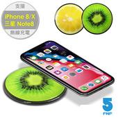 《ifive》水果系列鋁合金無線充電盤(檸檬)
